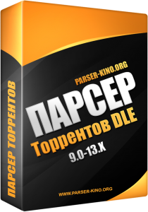 Парсер Торрентов for DLE v.4.6.2